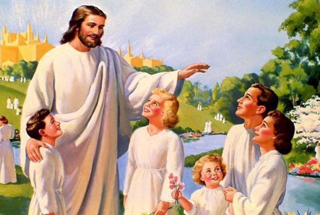 Бог и дети