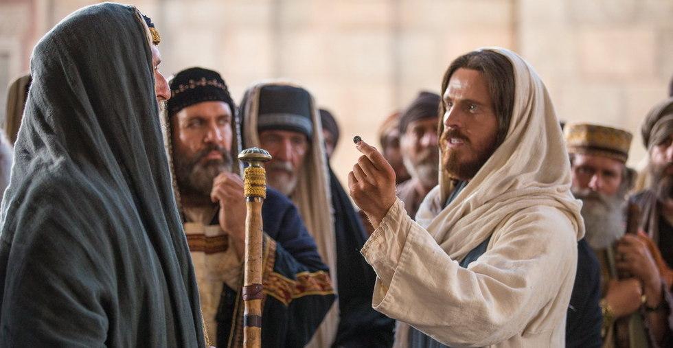Иисус обличает фарисеев