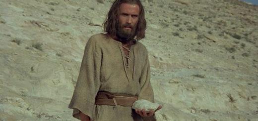 иисус поститься в пустыне