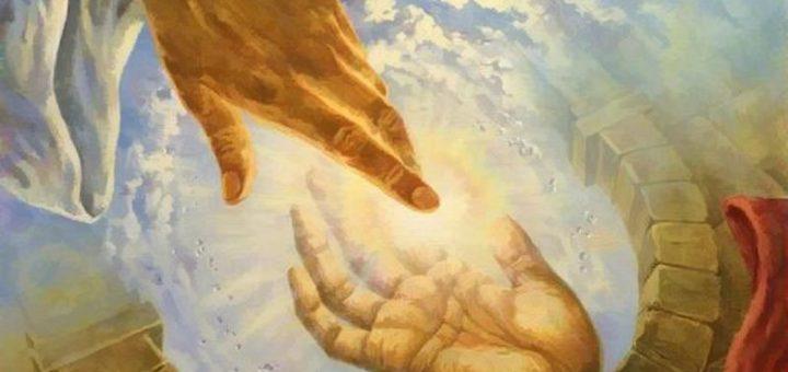 спасение Божие